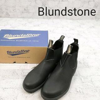 ブランドストーン(Blundstone)のBlundstone ブランドストーン 510 サイドゴアブーツ(ブーツ)