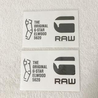 ジースター(G-STAR RAW)のジースターロウ ステッカー 2枚まとめ売り(カスタムパーツ)