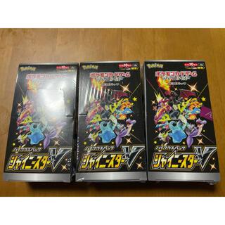 ポケモン(ポケモン)の新品未開封 シャイニースターV BOX 3箱 ポケモンカードゲーム (Box/デッキ/パック)