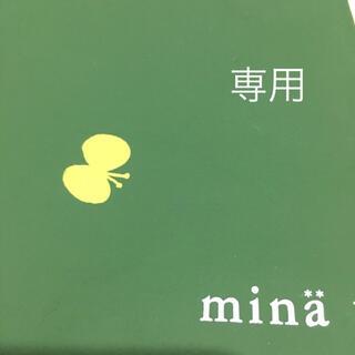 ミナペルホネン(mina perhonen)の専用 タンバリン 3(生地/糸)