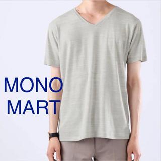 定価3565円 MONO-MART モノマート Vネック Tシャツ メンズ 半袖(Tシャツ/カットソー(半袖/袖なし))