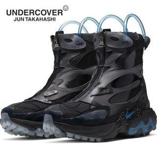 アンダーカバー(UNDERCOVER)のUndercover x ナイキ React ブーツ CJ6971-001 27(スニーカー)