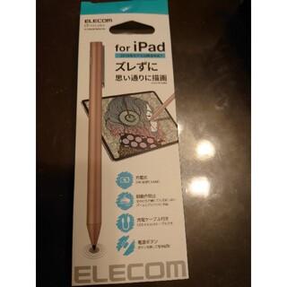 エレコム(ELECOM)のタッチペン  極細  ELECOM  充電式  for  iPad  【値下げ】(タブレット)