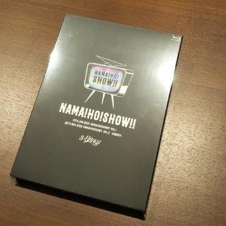 未開封 s**t king『NAMA!HO!SHOW!!』Blu-ray(ミュージック)