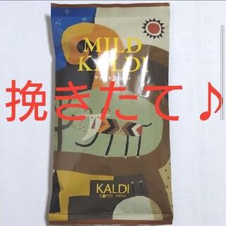 KALDI - カルディ マイルドカルディ 中挽き 200g