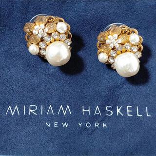 バーニーズニューヨーク(BARNEYS NEW YORK)の【新品】MIRIAM HASKELL ミリアムハスケル フラワー ピアス (ピアス)