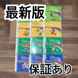 Disney - DWE ディズニー英語システム CD