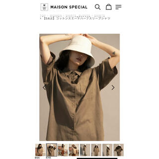アメリヴィンテージ(Ameri VINTAGE)のMAISON SPECIAL コットンスエードハーフスリーブシャツ(シャツ/ブラウス(半袖/袖なし))