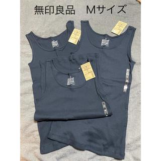 ムジルシリョウヒン(MUJI (無印良品))の無印良品 リブ編み タンクトップ Mサイズ 3枚 ネイビー オーガニックコットン(タンクトップ)