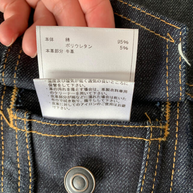 Scye(サイ)の最終値下げ‼️Scye(サイ)/デニムジャケット レディースのジャケット/アウター(Gジャン/デニムジャケット)の商品写真