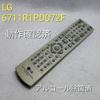 エルジーエレクトロニクス(LG Electronics)のLG 6711R1P072F DVD/VCR リモコン 動作中古品(その他)