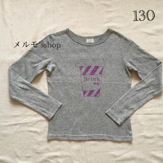 ユニカ(UNICA)のユニカ Drink me ロンT  130(Tシャツ/カットソー)