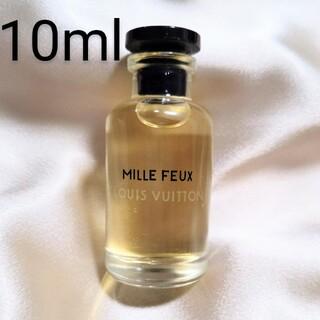 LOUIS VUITTON - Louis Vuitton Mille Feux ミルフー 10ml