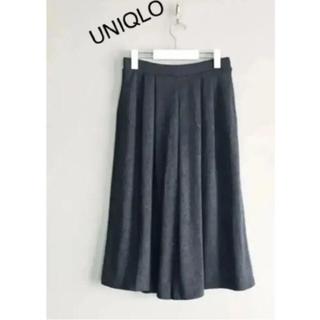 ユニクロ(UNIQLO)のUNIQLO ロングキュロット ニット キュロットパンツ(キュロット)