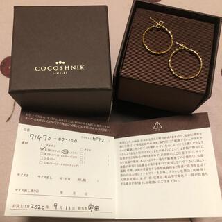 ココシュニック K18 カットビーズ フープピアス 定価35200円