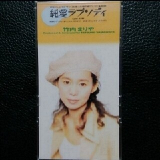 【送料無料】8cm CD ♪ 竹内まりや♪純愛ラプソディ(ポップス/ロック(邦楽))