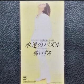 【送料無料】8cm CD ♪橘いずみ♪永遠のパズル♪(ポップス/ロック(邦楽))