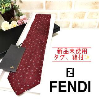 FENDI - [新品✨]FENDI フェンディ ズッカ柄 総柄 ワインレッド ネクタイ