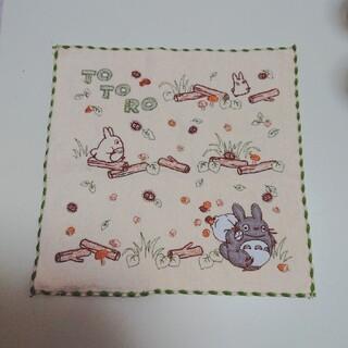 ジブリ - トトロ 刺繍ハンカチ