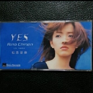 【送料無料】8cm CD♪ 知念里奈♪YES♪(ポップス/ロック(邦楽))