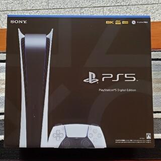 PS5 PlayStation5 CFI-1100B01(家庭用ゲーム機本体)