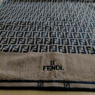 フェンディ(FENDI)のフェンディバスタオル(タオル/バス用品)