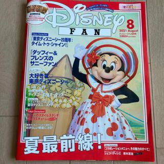 ディズニー(Disney)のディズニーファン(趣味/スポーツ)