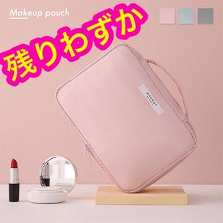【再値下げ】コスメポーチ 化粧ポーチ 旅行 収納力抜群 インナーポーチ シンプル(メイクボックス)