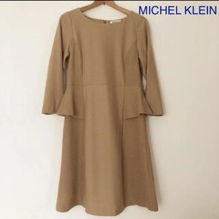 ミッシェルクラン(MICHEL KLEIN)の美品♪ミッシェルクラン 異素材ペプラムワンピース♪40(ひざ丈ワンピース)