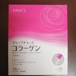 ファンケル(FANCL)のファンケル FANCL ディープチャージコラーゲン パウダー(コラーゲン)