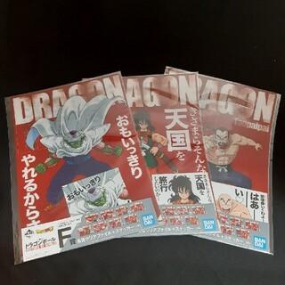 ドラゴンボール(ドラゴンボール)のドラゴンボール クリアファイル3セット(クリアファイル)
