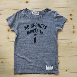 ナノユニバース(nano・universe)のnano・universe ナノ・ユニバース グレーの英文字プリント半袖Tシャツ(Tシャツ(半袖/袖なし))