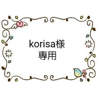 サンエックス(サンエックス)のkorisa様専用 キッズサイズ すみっコぐらし インナーマスクおまとめ(外出用品)