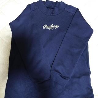ローリングス(Rawlings)のRawlings長袖 size(130)(ウェア)