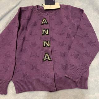 アナスイミニ(ANNA SUI mini)のアナスイミニ カーディガン Sサイズ(カーディガン)