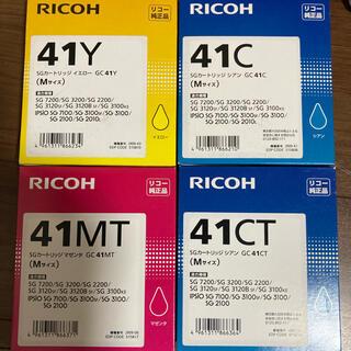 リコー(RICOH)のRICOH リコー SGカートリッジ Mサイズ4個 未使用品(PC周辺機器)