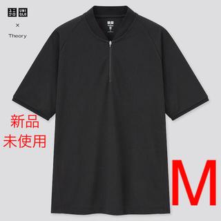 UNIQLO - 新品 ユニクロ ドライEXカノコハーフジップ ポロシャツ ブラック M 半袖