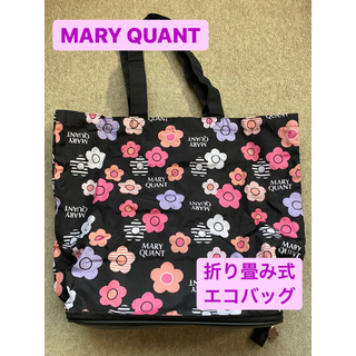 MARY QUANT - MARY QUANT 折り畳みエコバッグ