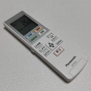 パナソニック(Panasonic)のエアコン リモコン パナソニック 新品(エアコン)