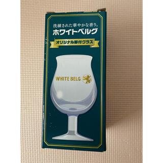 サッポロ - ホワイトベルグ ビアグラス