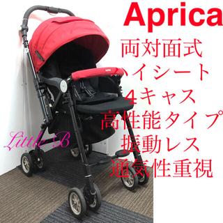 Aprica - アップリカ NYデザイン 両対面式ハイシート オート4輪 高性能&多機能タイプ