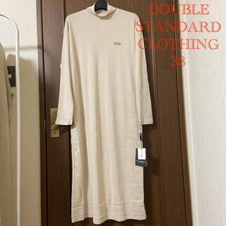 ダブルスタンダードクロージング(DOUBLE STANDARD CLOTHING)の【新品未使用】DOUBLE STANDARD CLOTHING(ロングワンピース/マキシワンピース)