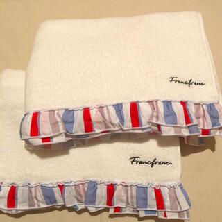 フランフラン(Francfranc)のフランフラン ストライプフリル バスタオル 2枚(タオル/バス用品)