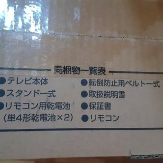SHARP -  TV テレビ AQUOS アクオス 4T-C40BH1 40V型  4K