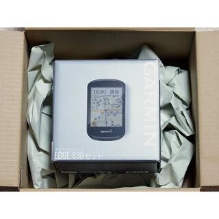 ガーミン(GARMIN)の専用■新品■ガーミン Edge 830 セット■公式 日本正規品 付属品完備(パーツ)