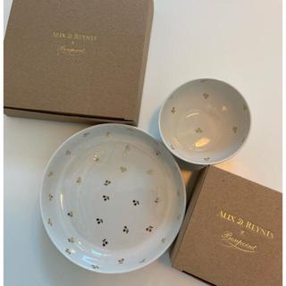 ボンポワン(Bonpoint)のBonpoint ボンポワン 食器 お皿 茶椀 プレート(プレート/茶碗)