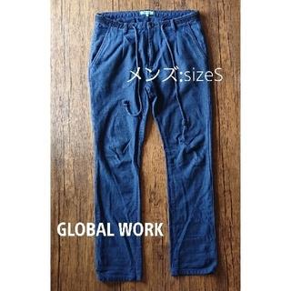 グローバルワーク(GLOBAL WORK)のGLOBAL WORK メンズ Sサイズ(デニム/ジーンズ)