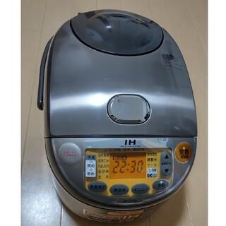 ゾウジルシ(象印)の週末値下 象印 IH炊飯器 5.5合 極め炊き NP-VC10(炊飯器)