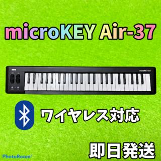 ヤマハ - 【即日発送】KORG MIDIキーボード microKEY Air-37
