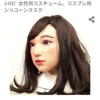 シリコン製フィメールマスク